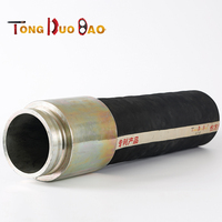High pressure steel wire reinforced DN125mm concrete pump delivery hose