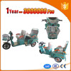 electric motor electric cargo trike for sale for passenger