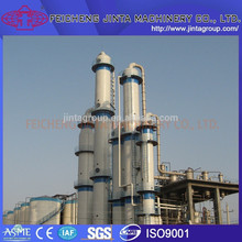 Ethyl alcohol distillery plant, Ethyl alcohol rectification column, Ethyl alcohol distillation plant