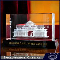 Guest Souvenir Gifts 3D Laser Engraved Crystal Award Trophy