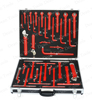 Insulation tool 33 sets - voltage 1000V special advanced electrical
