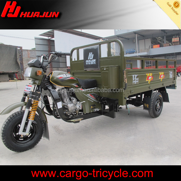 250cc three wheel trimoto/3 wheel transport vehicle