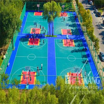 Outdoor Interlocking Plastic PP Multi-Function Sports Court Floor