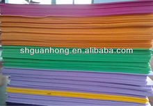 Muti-color eva foam material /best price eva foam material manufacturer in China/high quality glue eva material