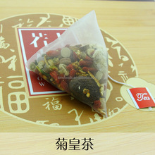 2017 new Imperial chrysanthemum tea benefit for kidney