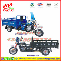Guangzhou KAVAKI motor sale TUK TUK cargo three wheel motorcycle