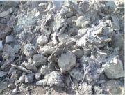 iron skulls scrap