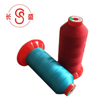 All purpose bag closing polyester thread for sewing machines