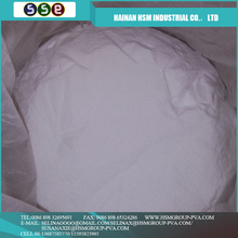 Hot-Selling High Quality Low Price sodium acid phosphate