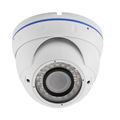 IP66 Outdoor Day Night Varifocal 2.8-12mm 2MP AHD Surveillance Metal Dome Camera