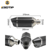 Universal Real Carbon Fiber double outlet Motorcycle Parts Scooter exhaust Muffler CB600 MT07 YZF DUKE FZ6 ATV Dirt Bike Racing