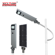 ALLTOP High quality waterproof ip65 outdoor garden all in one 40 60 100 <strong>w</strong> solar led street light