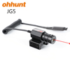 Ohhunt Tactical Hunting Laser Optic Dovetail or Weaver Picatinny Rail Red Dot Mini Red Laser Sight with Remote Pressure Switch