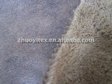 soft touch faux fur fabric