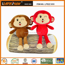 Lovely Plush Stuffed Little Smile Monkey Doll Toy Animal For Home Decor