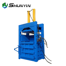 Factory recommend hydraulic waste paper compactor baler / plastic bottle baler machine / garbage baling press machine for sale