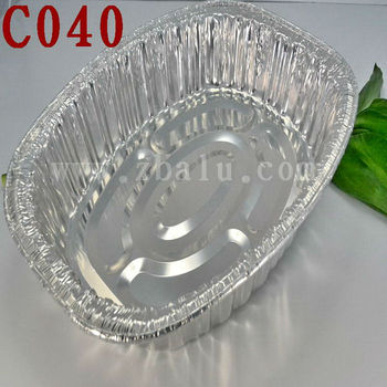 Disposable Aluminum Foil Party Container C040