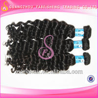 14inch top selling in USA and UK brazilian human virgin hair weaving