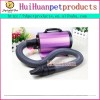 High level Pet hair dryer machine pet dog dryer