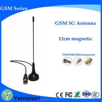 High Quality Magnetic Base 3g wireless data card external antenna 3G GSM Antenna for 3G Huawei USB Modem
