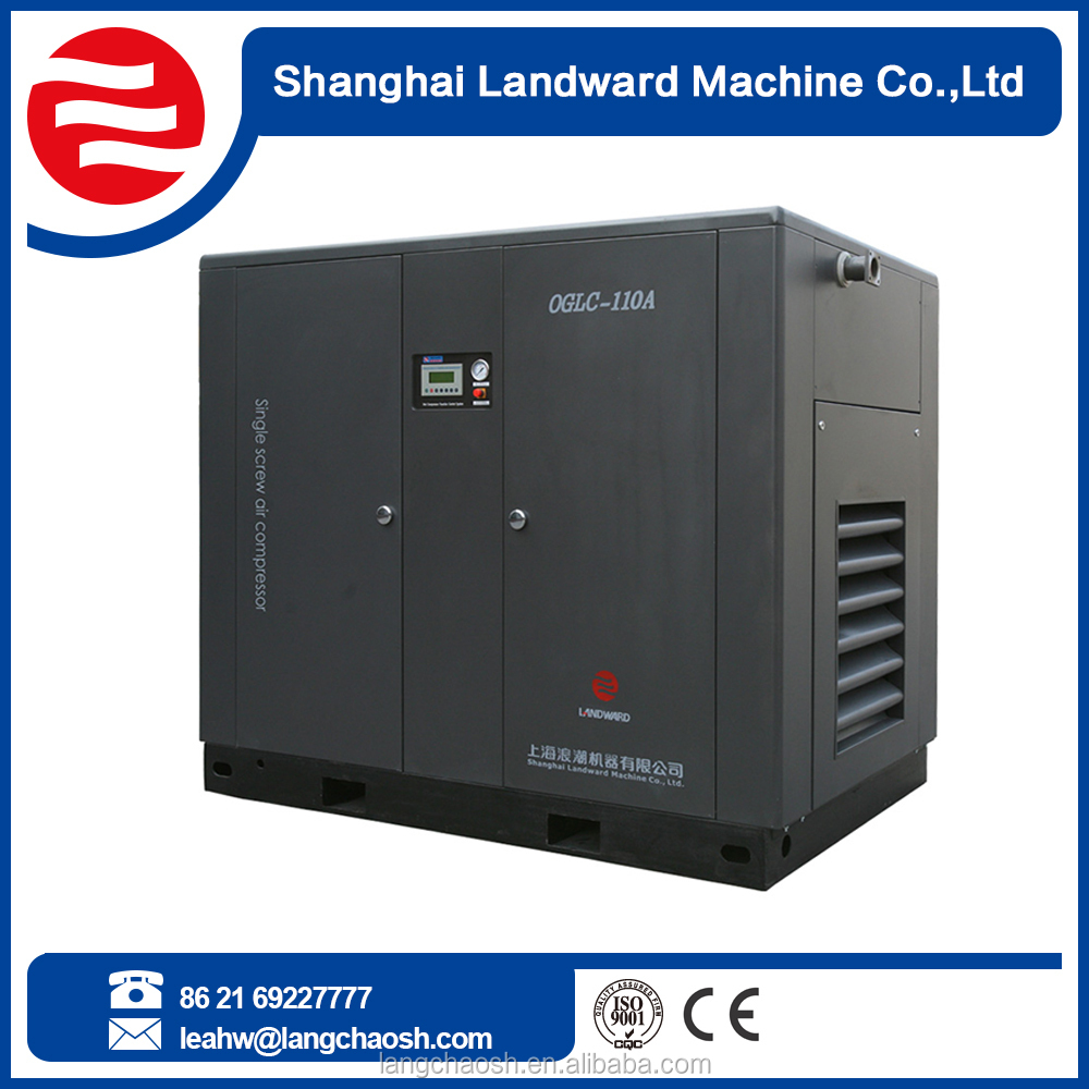Hot sell China dental quiet air compressor