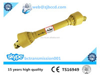High Quality Agriculture Pto Shaft Plastic Guard Agricultural Yoke Wide Angle Joints of the PTO Tractor Shaft