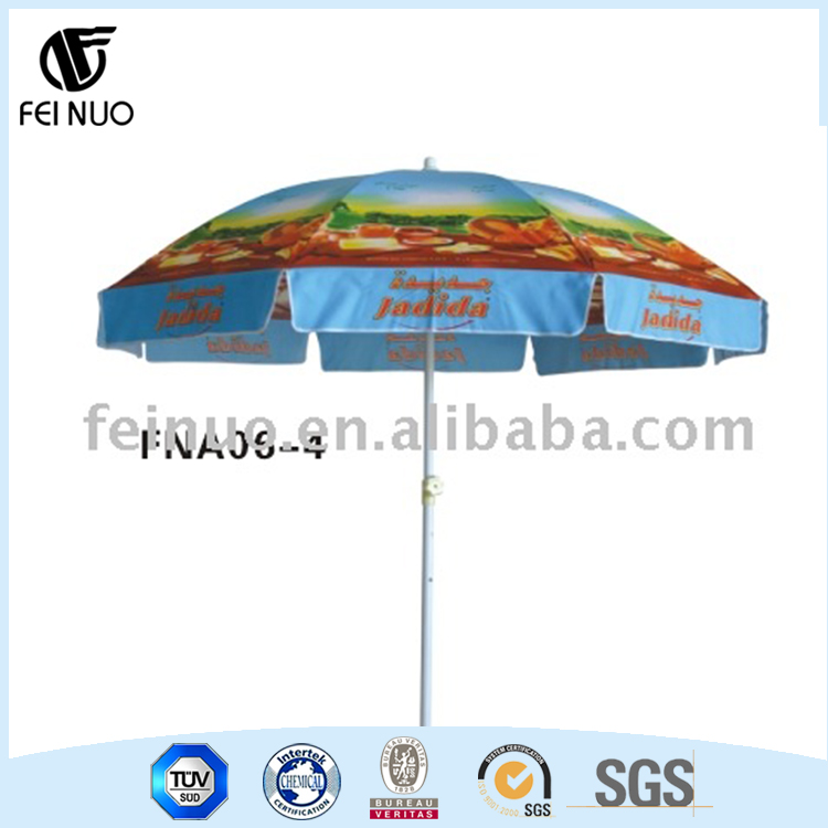 Newest Design Famous Brand Elegant water gun umbrella