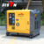 BISON(CHINA) High Quality BS2500DSE 2kva Air-cooled Home Usage Silent Type Portable 2kw Diesel Generator
