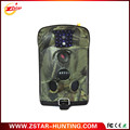 940nm night vison 12mp 1080p HD hunting camera has three PIR sensors