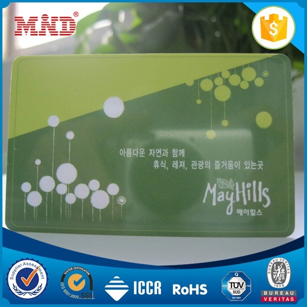 New product 2016 125KHz only read chip card