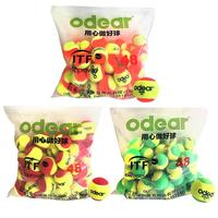 High quality and green junior stage 1 tennis balls for kids playing