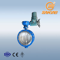 electric actuator water valve flow control butterfly valve