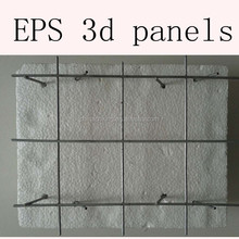 3d eps wall panels foam concrete wall panels for welded frame work with factory price