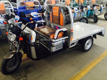three wheel cargo auto rickshaw with flatbed made in china
