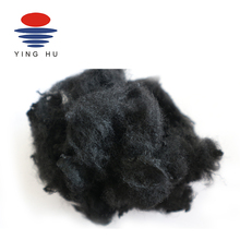 Recycled Black Polyester Solid Fibre Filling