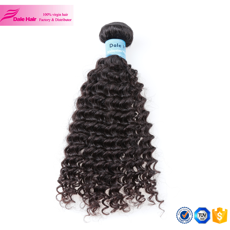 Wholesale adore hair color online buy best adore hair color from best selling virgin human stronghairstrong without any chemical pmusecretfo Choice Image