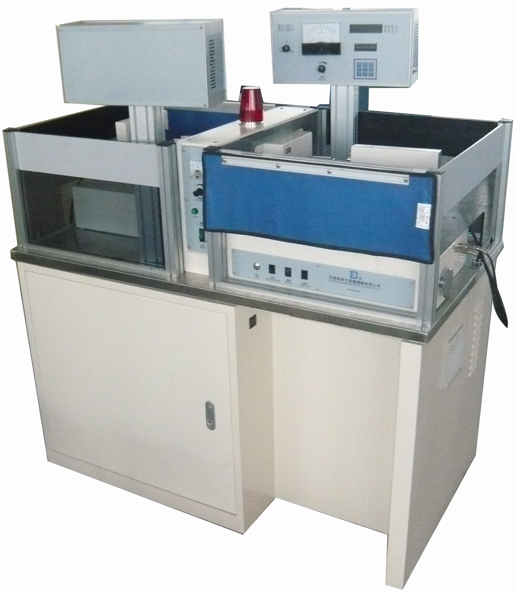Trade Assurance industrial x-ray detecting instrument
