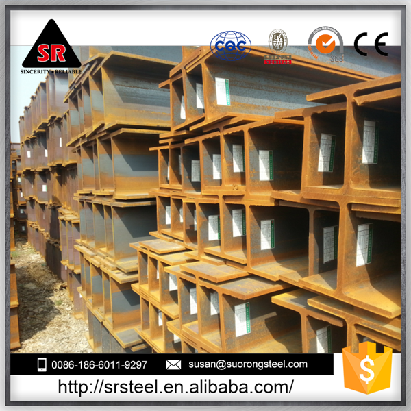 125*125*6.5*9/steel h beam/price list