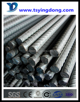 high quality deformed steel bar for construction HRB400 price