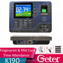 English Spanish Arabic Automatically update the fingerprint template 125khz EM card time attendance system /time recording