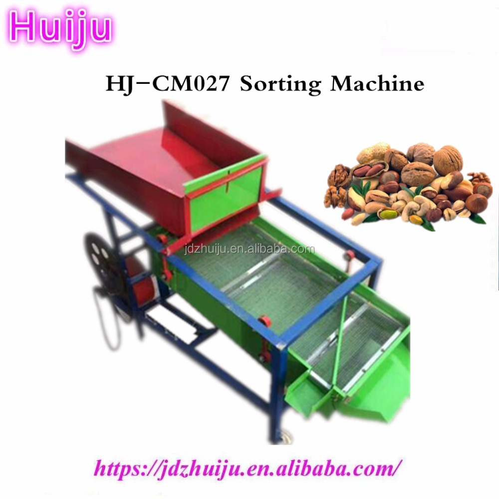 Broad bean sorting machine/ peanut color sorter/sorting machine for beans