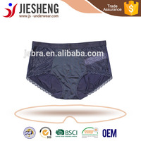comfortable lady`s panty,type of panty for women,ladies panty brand name (accept OEM)