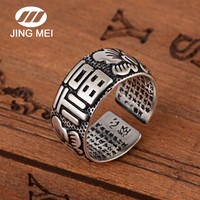 Jewelry manufacturer china Wholesale 925 Thailand silver rings