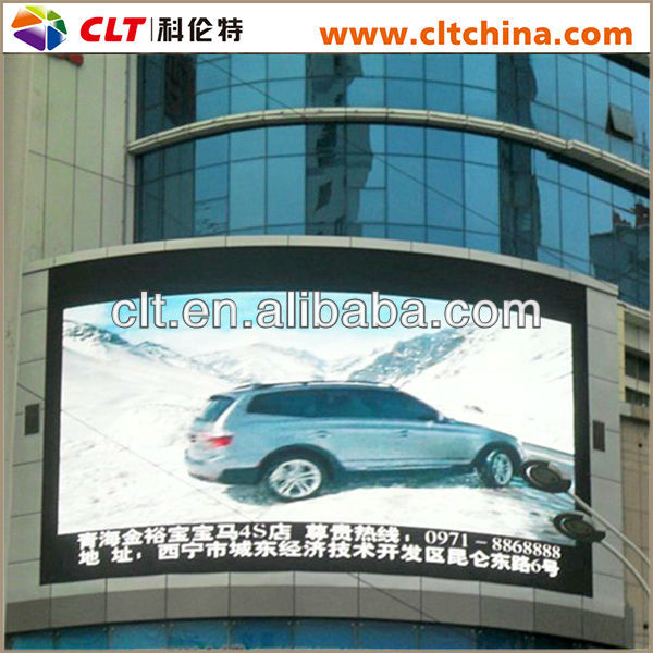 ph16 outdoor full color led display/cheap price led display manufacturer shenzhen/street led advertising signages
