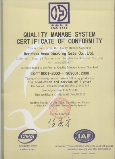 ISO9000:2000 Certificate