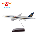 newly designed good workmanship model aircraft from china with eco friendly materials