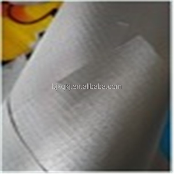 emf shielding conductive fabric rfid blocking fabric