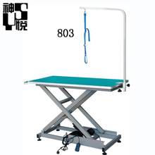 2017 pet grooming products electric massage dog grooming table for pets