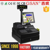 Complete Set POS System Point Of