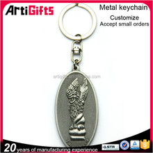 Make in china promotion custom metal 3d keychain
